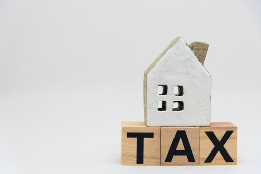 相続不動産 税金