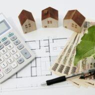 不動産売却をしたときの法人の仕訳と税金はどうなるの?